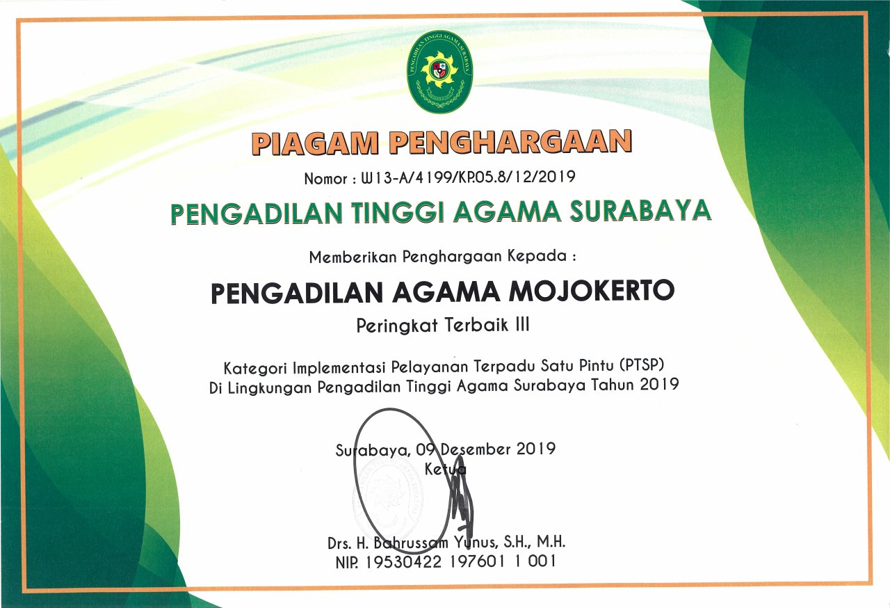 PTSP Terbaik III Tahun 2019 PTA Surabaya Se-Jawa Timur